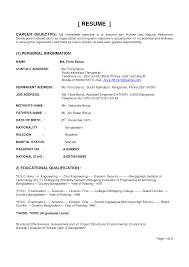 Resume Objective For Mechanical Engineer Fishingstudio Com