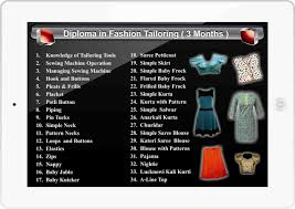 Fashion Designing And Garment Technology Department Of Fashion Design Garment Technology By