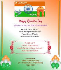 Free Republic Day Invitation Card Online Invitations