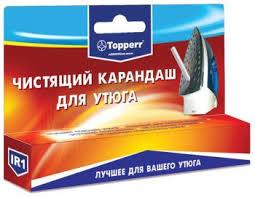 <b>Карандаш</b> для чистки подошвы <b>утюга Topperr</b> 1301 IR1 купить в ...