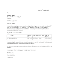 Letter Of Applications Examples Informal Proposal Funding Template Grant Cover Format Of Project