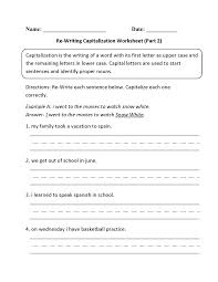also 10 Winter Math Worksheets   Education additionally  besides  together with Shoveling Snow Labeling Worksheets Printable   Simple Fun for Kids in addition  also Snow Mask Coloring   Worksheet   Education as well 10 Winter Math Worksheets   Education moreover Winter Lesson Plans  Themes  Printouts  Crafts further Snow And Snowmen Unit Snowman Math Worksheets Free First Grade together with Snowman Color by Number   Worksheet   Education. on first grade snow worksheets