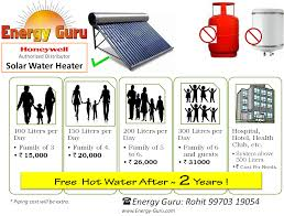Hot Water Heater Cost Energy Guru Assisting Solar Wind Biomass Projects With