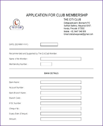 Template For Registration Form In Word Timetoreflect Co