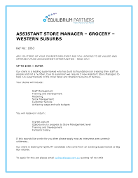 Gallery Of Grocery Store Resume