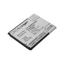 Battery Samsung compatible Galaxy Axiom ...