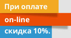 Дипломная работа на заказ Росстудент Красноярск Скидка 10% при оплате онлайн
