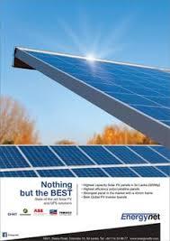 Iso Ce Rohs Approved Aluminium Housing 20w Solar Street Light All Solar Street Light Brochure