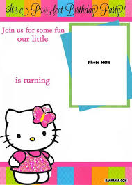 Printable Hello Kitty Invitations Personalized Free Printable Hello Kitty Blank Invitation Template With