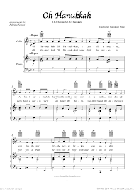 Small Picture Hanukkah Sheet Music Jewish Songs for violin and piano Chanukah