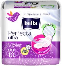 Купить <b>Прокладки Bella Perfecta</b> Ultra Violet 10шт с доставкой на ...