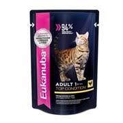 <b>Eukanuba</b> (<b>Эукануба</b>): <b>корма</b> для кошек и собак