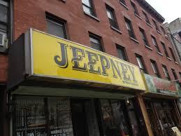 new filipino restaurants nyc jeepney