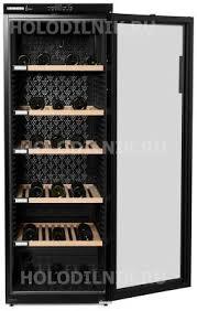 <b>Винный шкаф Liebherr WKb</b> 4212-20 купить в интернет-магазине ...