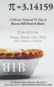 pi day invitation spring break in beantown bu today boston university