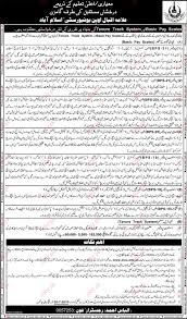 allama iqbal open university islamabad job opportunities jobs  allama iqbal open university islamabad job opportunities