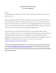 work statements examples letter school app job application essay example graduate examples