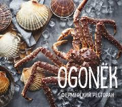 Фермерский ресторан <b>OGONEK</b>, Владивосток - фото ресторана ...