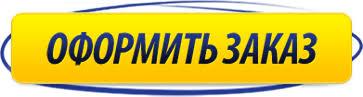 Заказать отчет по практике написание отчетов по практике в  Заказать и купить отчет по практике в Екатеринбурге