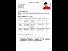 Naming Your Resume File Job Search Radio Youtube