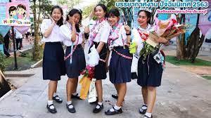 บรรยากาศงาน ปัจฉิมนิเทศ 2563 โรงเรียนสวนกุหลาบวิทยาลัย ธนบุรี พี่ฟิล์ม  น้องฟิวส์ Happy Channel - YouTube