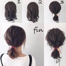サッと簡単なまとめ髪忙しい大人女子のお助けアレンジ