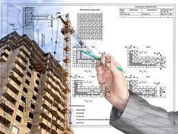 Image result for Designing Buildings