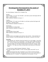 teacher ink kindergarten homework template by the fourth week your phonics program has likely begun kids can draw one picture of an object that starts a given letter the letter that matches