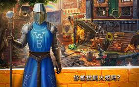 No payments, no malware, no viruses. Mystery Castle Hidden Objects Seek And Find Game Android Download Taptap