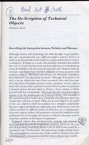 object description essay example co object description essay example