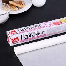 <b>Пергамент</b> для выпечки <b>силиконизированный</b> 38 см x 5 м <b>Grifon</b> ...