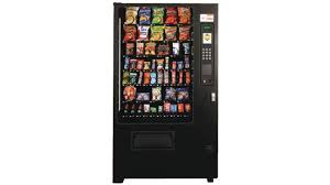Ams Vending Machine Mesmerizing AMS WideGem NonInsulated Vending Machine VendingMarketWatch