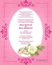 Wedding Card Quotes Christian Wedding Card Quotes Jangler 51