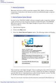 internet explorer cipher strength in order for the 3700 pos ca edc software to properly