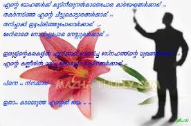 Life Quotes Pics40 Agustus 2401 Custom Malayalam Quotes About Sad Moment