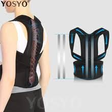 Buy <b>back support</b> and get free shipping on AliExpress