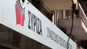 Νέα τροπή! Ο ΣΥΡΙΖΑ ψηφίζει υπέρ της άρσης ασυλίας των βουλευτών της Χρυσής Αυγής!