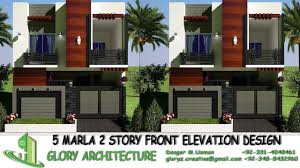 5 Marla Double Story House Design 5 Marla Double Story House Design