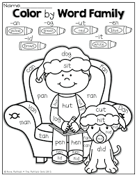 Free Christmas Sight Word Coloring Pages Worksheet Kindergarten ...