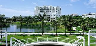Image result for international florida university