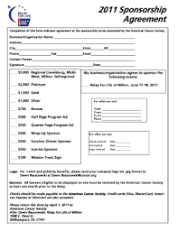Fillable Online Relay Acsevents Sponsorship Agreement Form.pub ...