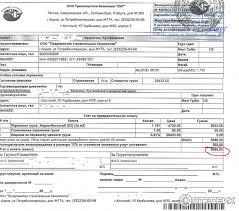 Отчет по практике в транспортно логистической компании специальное предложение ж перевозка автомобилей Владивосток Москва В отчет по практике в транспортно логистической компании последнее время одной из