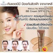 ขาย welcos bb cc cream ซ อ พร อมส วนลด ด ลราคาถ ก