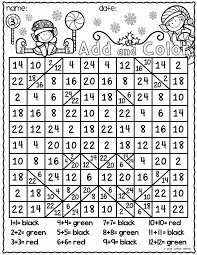 Christmas Math Worksheet 1st Grade Addition Math Coloring Worksheets