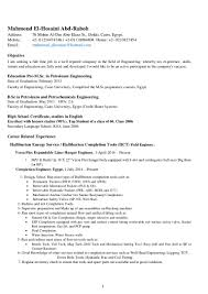 halliburton field engineer sample resume school teacher resume sample 1 cv mahmoud elhosaini completion engineer 1dc078c5 0b37 4bd6 a3f6 ec4b943aa14e 161121003314 thumbnail 4