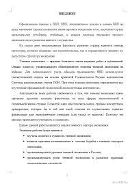 Теневая экономика Курсовые работы Банк рефератов Сайт для  Теневая экономика 20 04 15