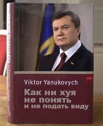 На Запорізькій книжковій толоці презентували фільм про гідроархеологічні експедиції - Цензор.НЕТ 5073