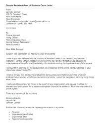 Professional Cover Letter Example Dean Of Students Cover Letter