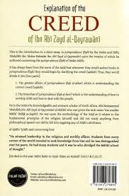 explanation of the creed of ibn abi zayd al qayrawani the  explanation of the creed of ibn abi zayd al qayrawani