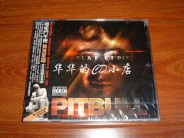planet pit deluxe edition. Fine Planet For Planet Pit Deluxe Edition I